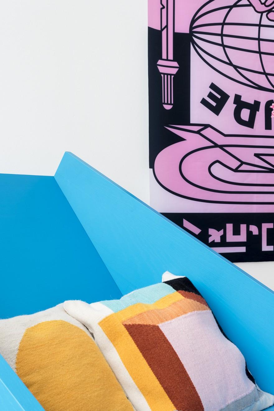 Takahashi Lounge Chair by Anton Rawles Victors Design Agency